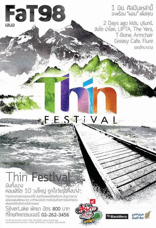 Thin festival