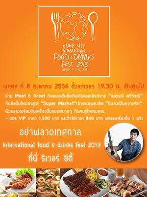 International Food & Drink