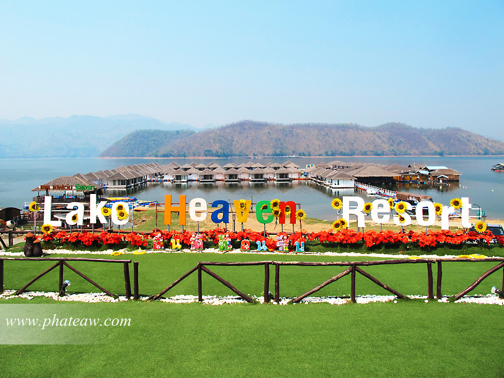 Lake Heaven Resort & Park