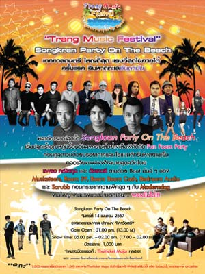 """Trang Music Festival"" Songkran Party On The Beach"