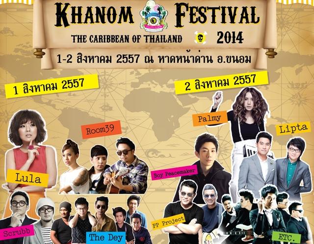 Khanom Festival 2014