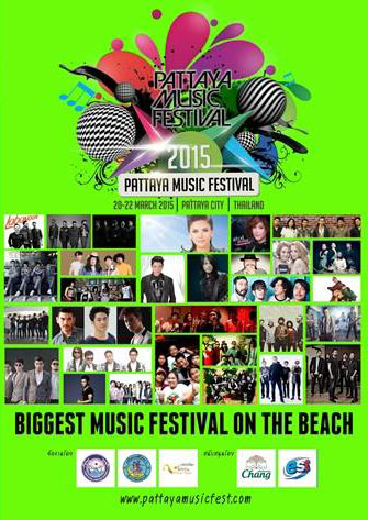 Pattaya Music festival 2015