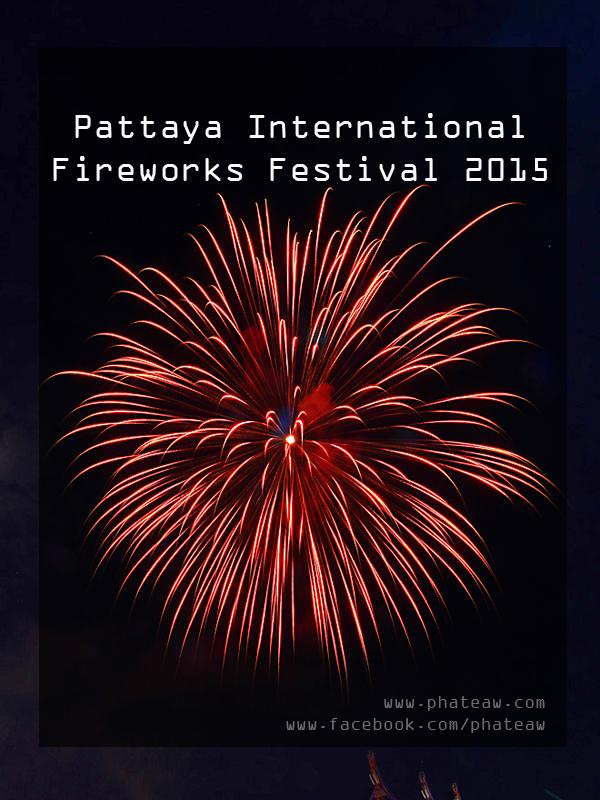 pattaya-fireworks