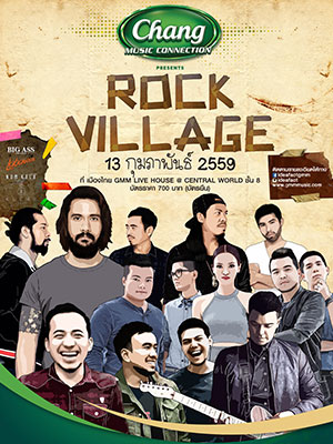 Chang Music Connection Presents ROCKVILLAGE