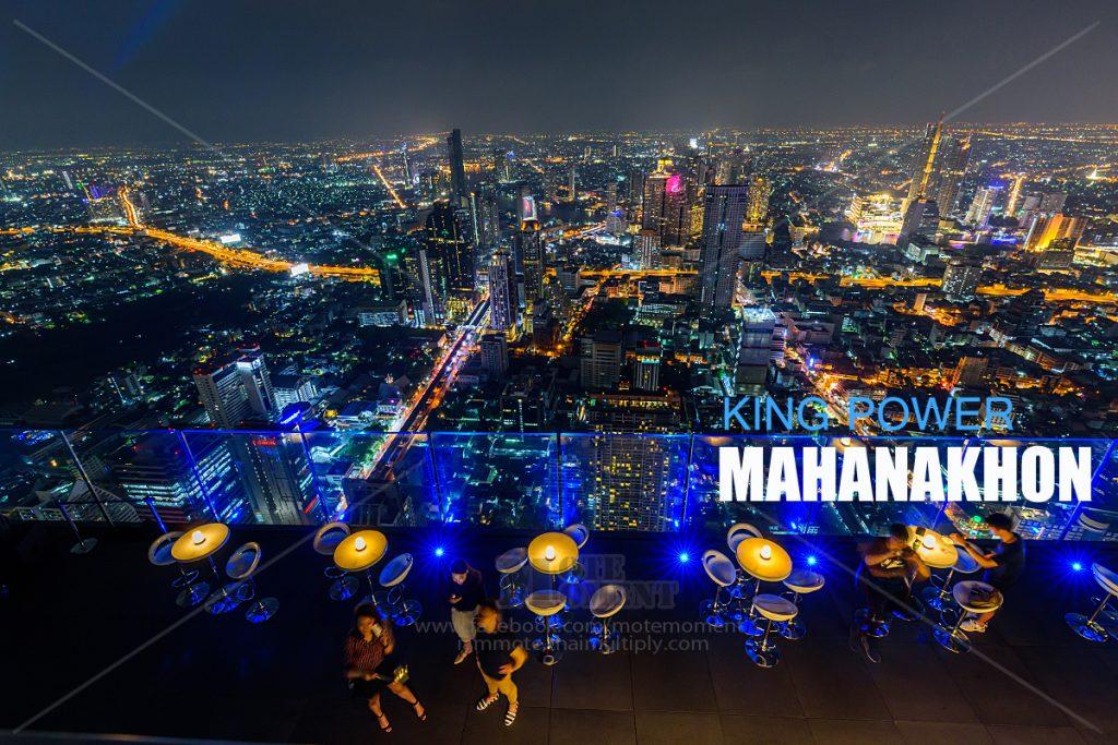 พาเที่ยว Mahanakhon
